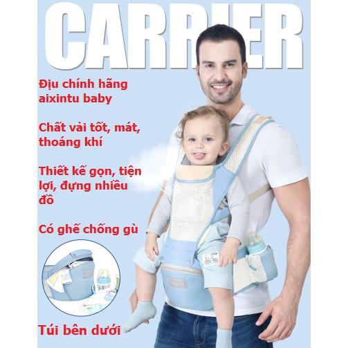 (Chính Hãng aixintu baby) Địu ngồi em bé 4 tư thế cải tiến có ghế chống gù , địu ngồi trẻ em