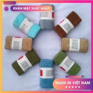 Khăn Mặt Lông Cừu Lý Vinh - Hàng Việt Nam Xuất Nhật - Màu Đẹp thumbnail