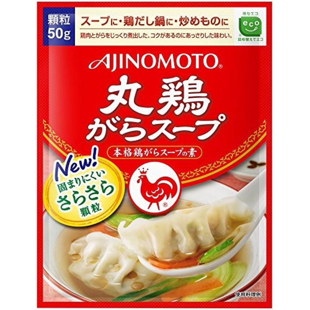 Hạt mêm gà Ajinomoto gói 50g