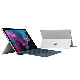 Microsoft Surface Pro 7 – i7/16GB/256SSD 12.3″ (Chưa kèm bàn phím)