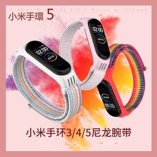 Dây Đeo Sợi Nylon Thay Thế Cho Đồng Hồ Thông Minh Xiaomi Band 5 / 4
