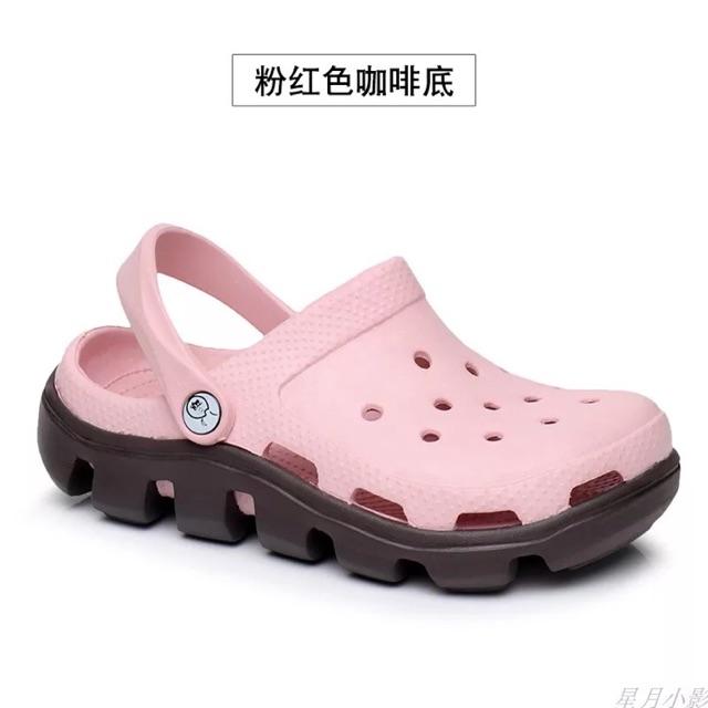 Sục nhựa hồng siêu xinh sz 35