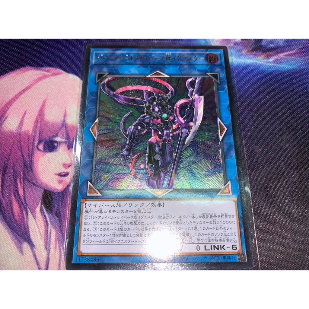 Thẻ Bai Yugioh The Arrival Cyberse Ignister Chinh Hang Shopee Việt Nam