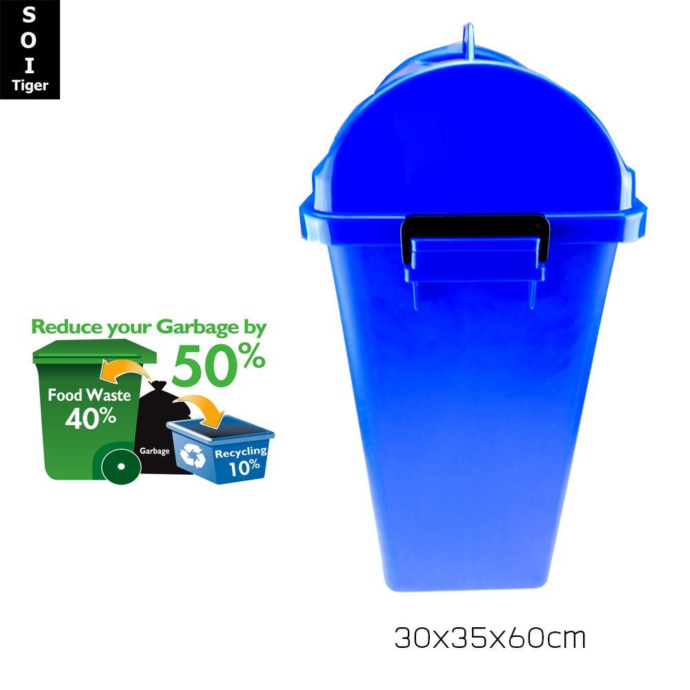 ใช้โค้ด CPHLFEB ลดเพิ่ม 10% ! ถังขยะ ขยะทั่วไป สำหรับใส่ขยะทั่วไป ขนาด30x35x60cm