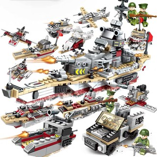 DC35H237 [8IN1] BỘ ĐỒ CHƠI XẾP HÌNH LEGO MÔ HÌNH CHIẾN HẠM THUYỀN CHIẾN QUÂN SỰ THÍCH HỢP CHO TRẺ 5 TUỔI TRỞ LÊN