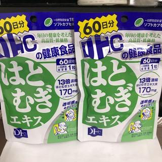 Viên uống trắng da, sáng da lúa mạch Coix Adla Extrac Nhật Bản