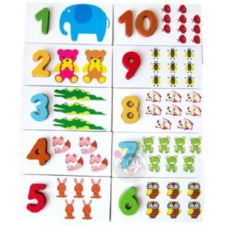 [Ana Kids] Bộ đồ chơi thẻ số ghép hình 3D cho bé FRESHIP 99k