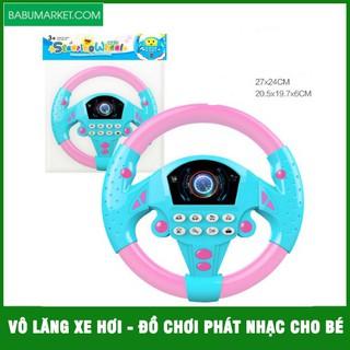 Vô lăng xe ô tô đồ chơi kèm âm thanh vui nhộn dành cho trẻ em giá tốt