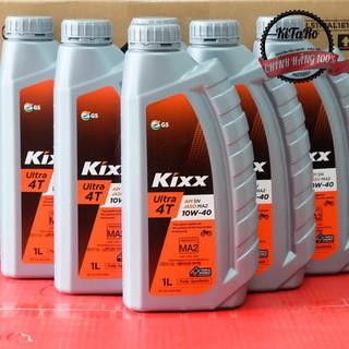 Nhớt Kixx Ultra 4T 10W40 1L Full Tổng Hợp