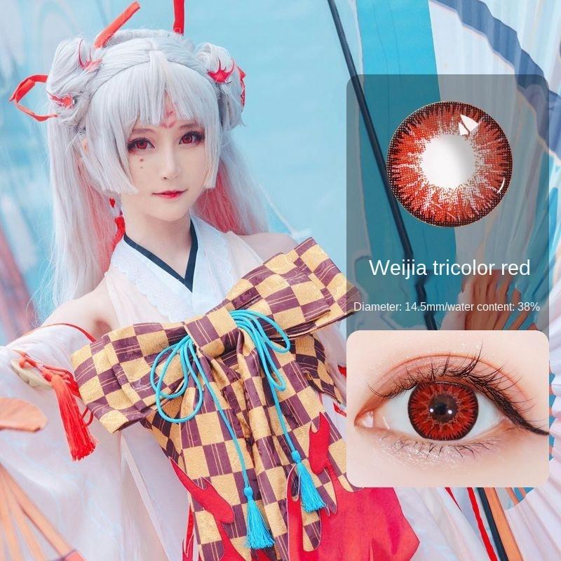 2 cái (1 cặp) Anime Cosplay Mỹ phẩm Kính áp tròng Nữ Yêu Lá Kích thước Đường kính Màu sắc...