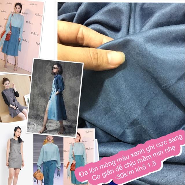 Combo vải da lộn (Linh Nguyen Bao)