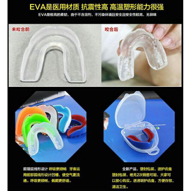 Bảo hộ răng