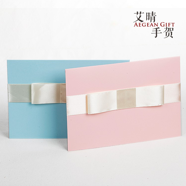 Orders over 250000 Dongshipments\n[16x23cm] Award Envelope Gift Envelope High-en