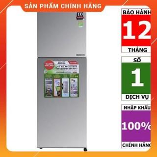 [BMART] SJ-X251E-SL | SJ-X251E-DS | Tủ lạnh Sharp Inverter 241 lít (Hàng chính hãng, bảo hành 12 tháng)