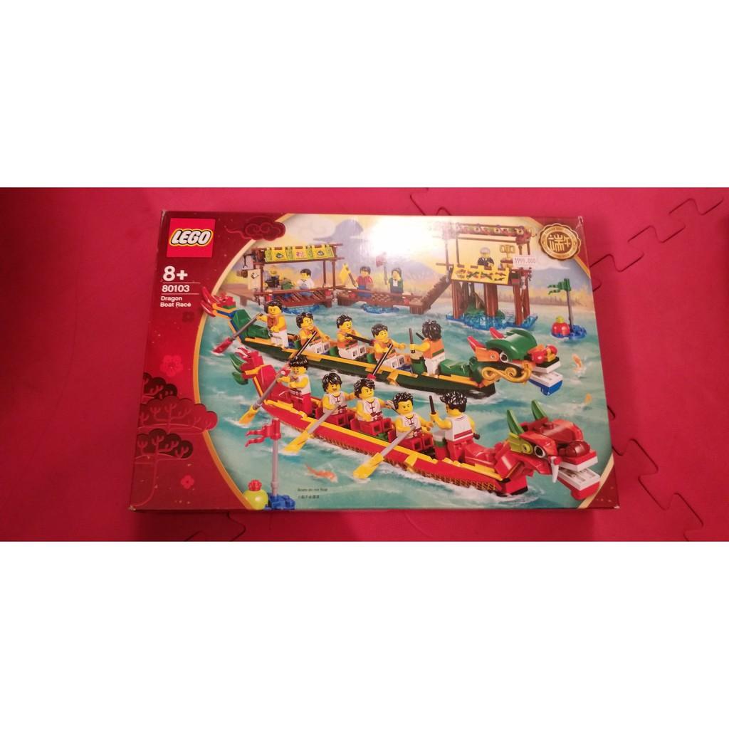 LEGO 80103 – Cuộc Đua Thuyền Rồng(642 chi tiết)