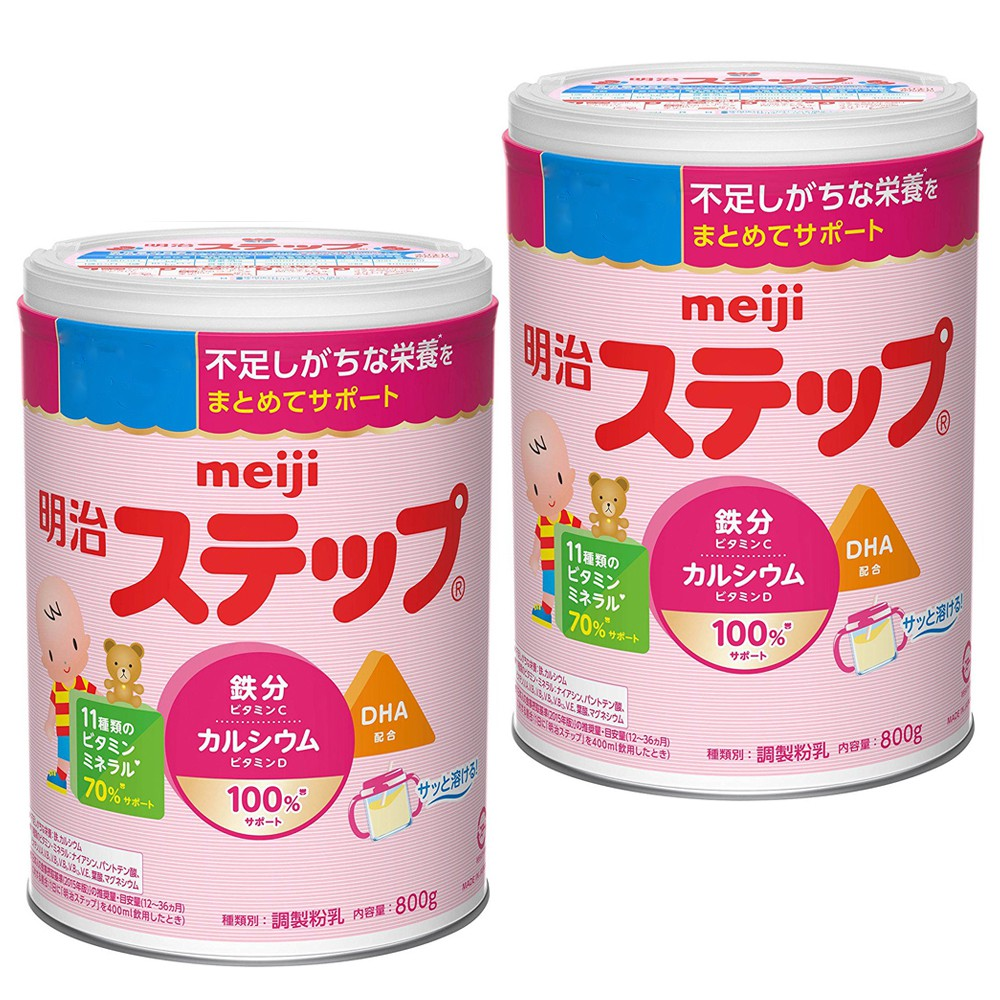 Combo 2 hộp sữa bột Meiji số 1-3 800g - 10003127 , 174030246 , 322_174030246 , 880000 , Combo-2-hop-sua-bot-Meiji-so-1-3-800g-322_174030246 , shopee.vn , Combo 2 hộp sữa bột Meiji số 1-3 800g