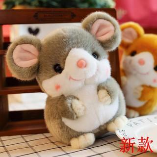 Thú Nhồi Bông Hình Chú Chuột Đáng Yêu 2020