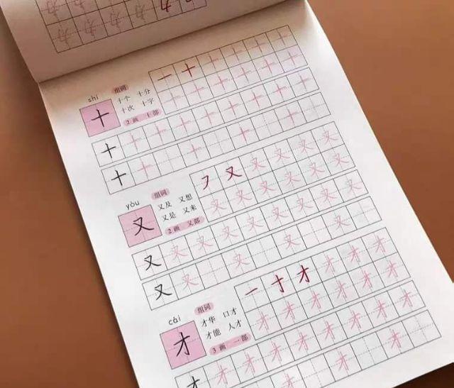 Vở luyện viết Tiếng Trung, tập viết chữ Hán cơ bản dành cho người mới bắt đầu