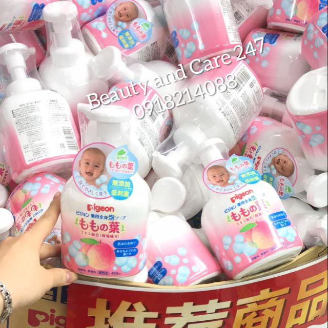 Sữa tắm Pigeon Baby Soap 450ml
