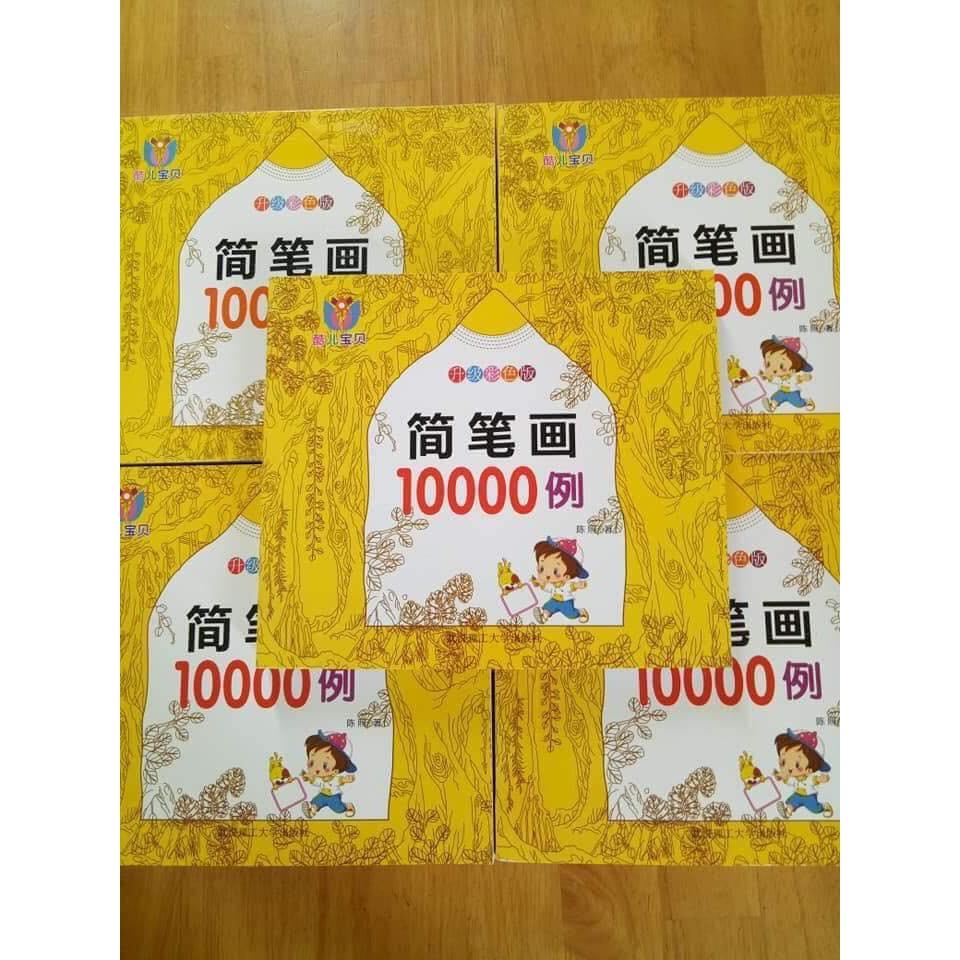 COMBO 10 đêm tay,1 cái rỏ lưới ,2 quyên sách 10000 hình,2 bộ tô màu 150 chi tiet,1 bo xe 50 chiếc,5