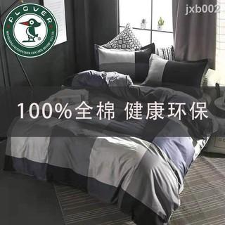 Bộ Đồ Giường 100% Cotton 4 Món 1.8m