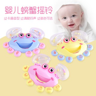 Infant rattle _ infant puzzle rattle baby early education plastic hand grab the mother