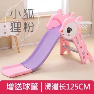 Cầu trượt cho bé, mã kèm nóng rổ có sãn
