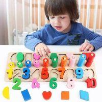 Đồ chơi gỗ 3 in 1 Ghép số, hình khối màu sắc và thả vòng 10 cọc nhận biết cao thấp giáo dục