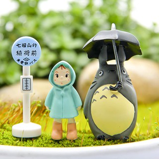 Hayao Miyazaki's Umbrella Chinchilla Micro Landscape Decoration