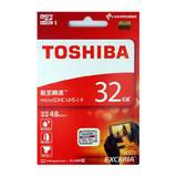Thẻ nhớ MicroSDHC Toshiba Exceria Class 10 32GB 48MB/s Fullb - 2523072 , 98536866 , 322_98536866 , 279000 , The-nho-MicroSDHC-Toshiba-Exceria-Class-10-32GB-48MB-s-Fullb-322_98536866 , shopee.vn , Thẻ nhớ MicroSDHC Toshiba Exceria Class 10 32GB 48MB/s Fullb