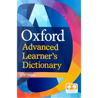 Từ điển: Oxford Advanced Learner's Dictionary 10th Edition - (Anh - Anh)