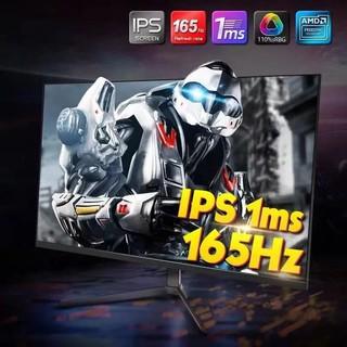 24 inch Màn hình máy tính bài hát IPS4 27 Trò chơi điện tử HDMI Liquid Crystal 144Hz Không viềnEWRQADF thumbnail