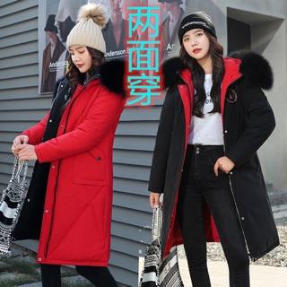 Áo phao Quảng Châu cao cấp mặc được 2 mặt ( Hàng có sẵn – Up kèm ảnh thật)