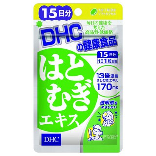 Viên uống trắng da DHC Coix Adlay Extract Nhật Bản thumbnail