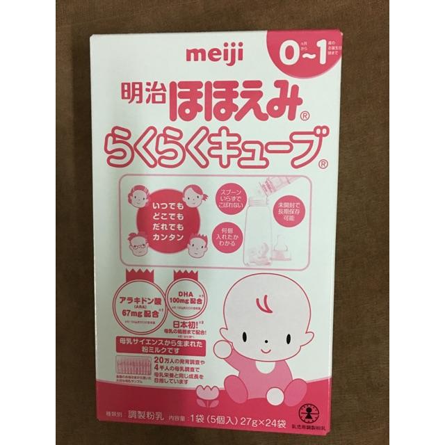Sữa Meiji thanh số 0 hộp 24 thanh dùng cho bé 0-12 tháng- nội địa Nhật Bản - 2636693 , 137143486 , 322_137143486 , 550000 , Sua-Meiji-thanh-so-0-hop-24-thanh-dung-cho-be-0-12-thang-noi-dia-Nhat-Ban-322_137143486 , shopee.vn , Sữa Meiji thanh số 0 hộp 24 thanh dùng cho bé 0-12 tháng- nội địa Nhật Bản