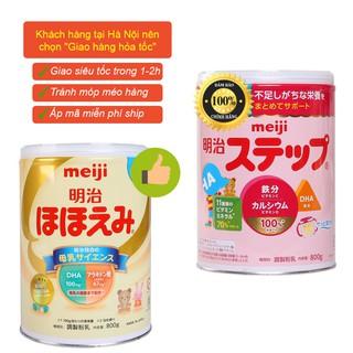 Sữa Meiji, Morinaga nội địa Nhật số 0 và số 1-3 (800g) thumbnail