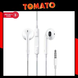 Tai Nghe Nhét Tai IBESKY HS-I6S M55,M1 Cho Iphone / Android Có Điều Khiển Âm Lượng Và Jack Cắm 3.5mm – Phụ Kiện Tomato