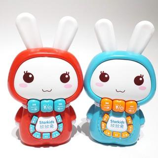 Đồ chơi Thỏ mini phát nhạc có đèn cho bé