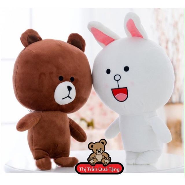 Cặp gấu bông line – brown ( 2 bé )