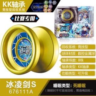 Yoyo 676111A – HK673