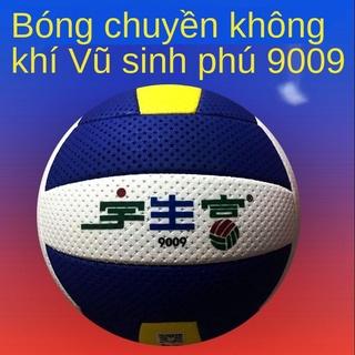 Yushengfu Qi đào tạo môn bóng chuyền đặc biệt dành cho học sinh người lớn thi đấu thể thao khí bóng chuyền 6001 9001 thumbnail
