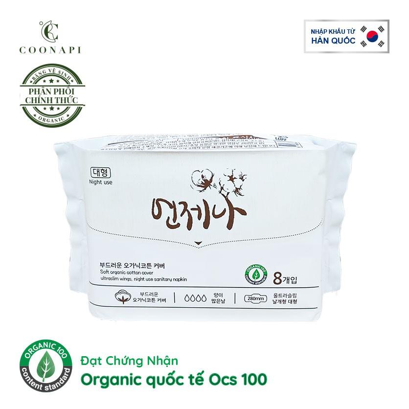 [Mã COSHOT25 giảm 10% đơn 350K] Băng Vệ Sinh Hữu Cơ Organic Cotton Cao Cấp Hàn Quốc Eon Je Na