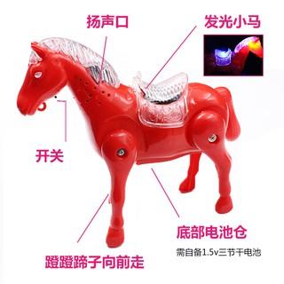 Đồ Chơi Ngựa Gỗ Phát Nhạc Cho Bé