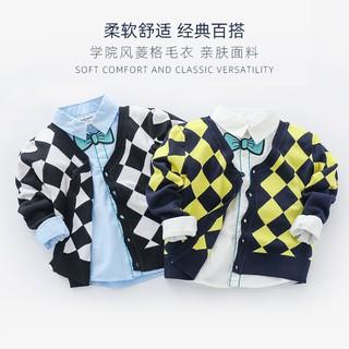 Áo Khoác Cardigan Vải Nỉ Thời Trang 2020 Cho Bé Trai