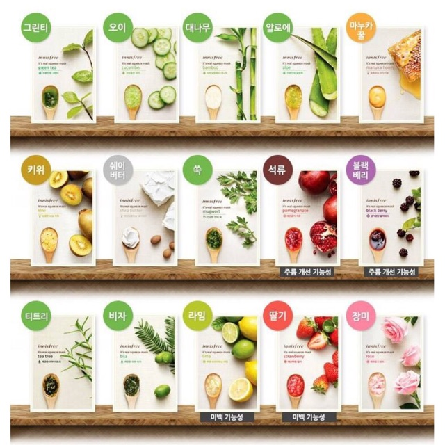 Combo 10 miếng Mask Innisfree It