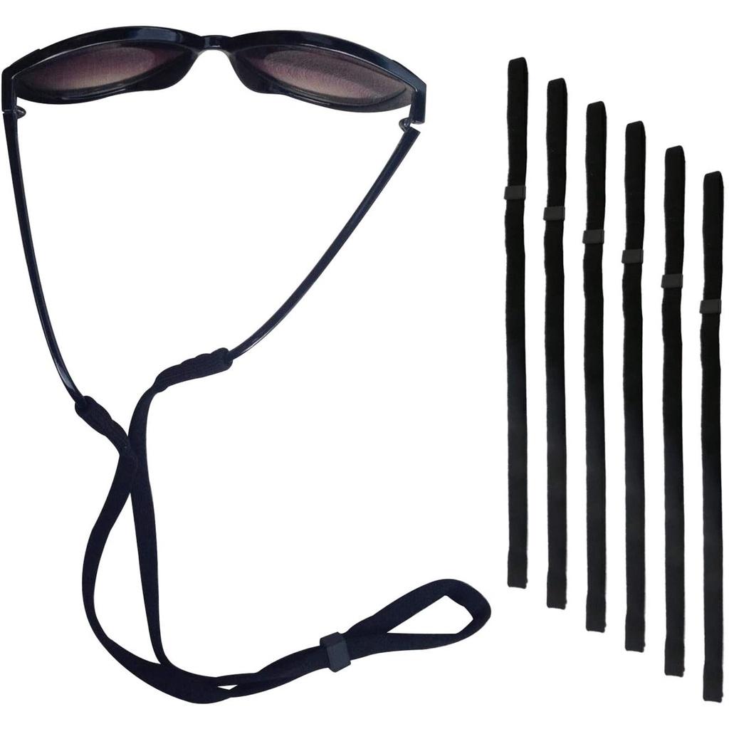 Dây đeo giữ mắt kính tiện dụng