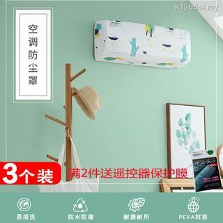 GREE Vỏ Bọc Máy Điều Hòa Treo Tường Chống Bụi Trong Nhà