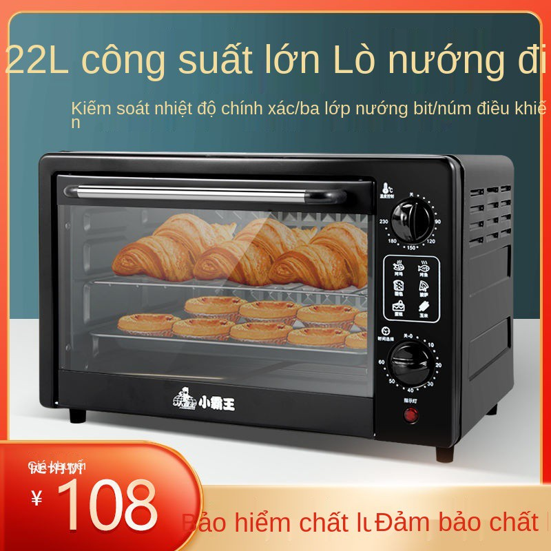 Lò nướng điện Xiaobawang gia đình nướng nhỏ đa chức năng Lò nướng mini tự động đa năng 22 lít 48 bánh dung tích lớn