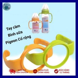 Tay cầm bình Pigeon cổ rộng (Vừa tất cả bình cổ rộng) thumbnail