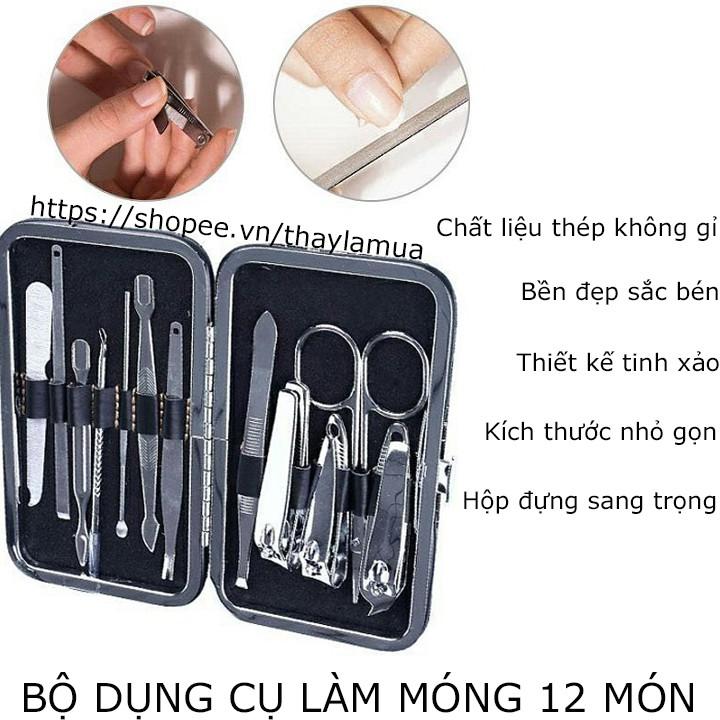 Bộ dụng cụ chăm sóc móng tay móng chân 12 món đa năng loại B